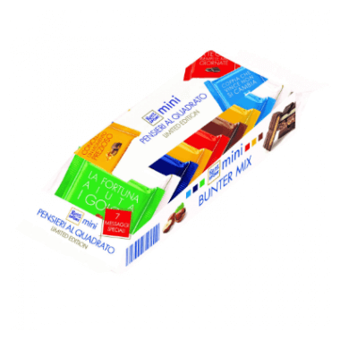 Ritter Sport Mini Ritter Sport Limited Edition